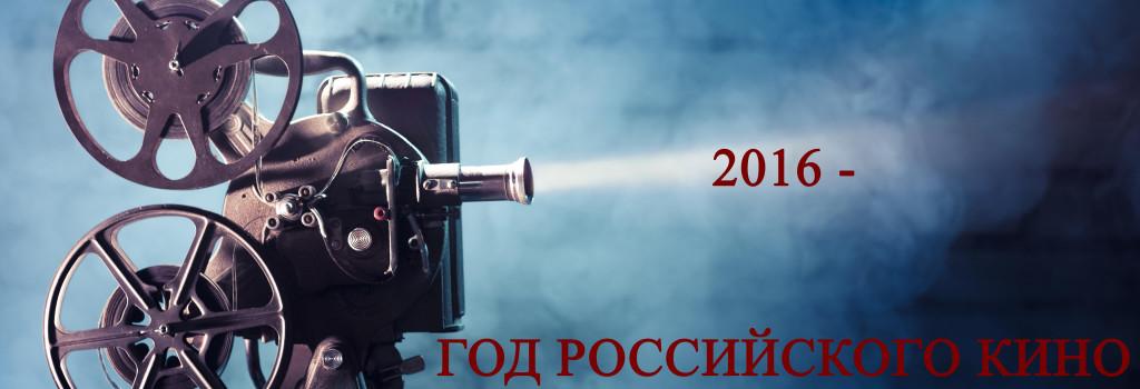 projector-14430