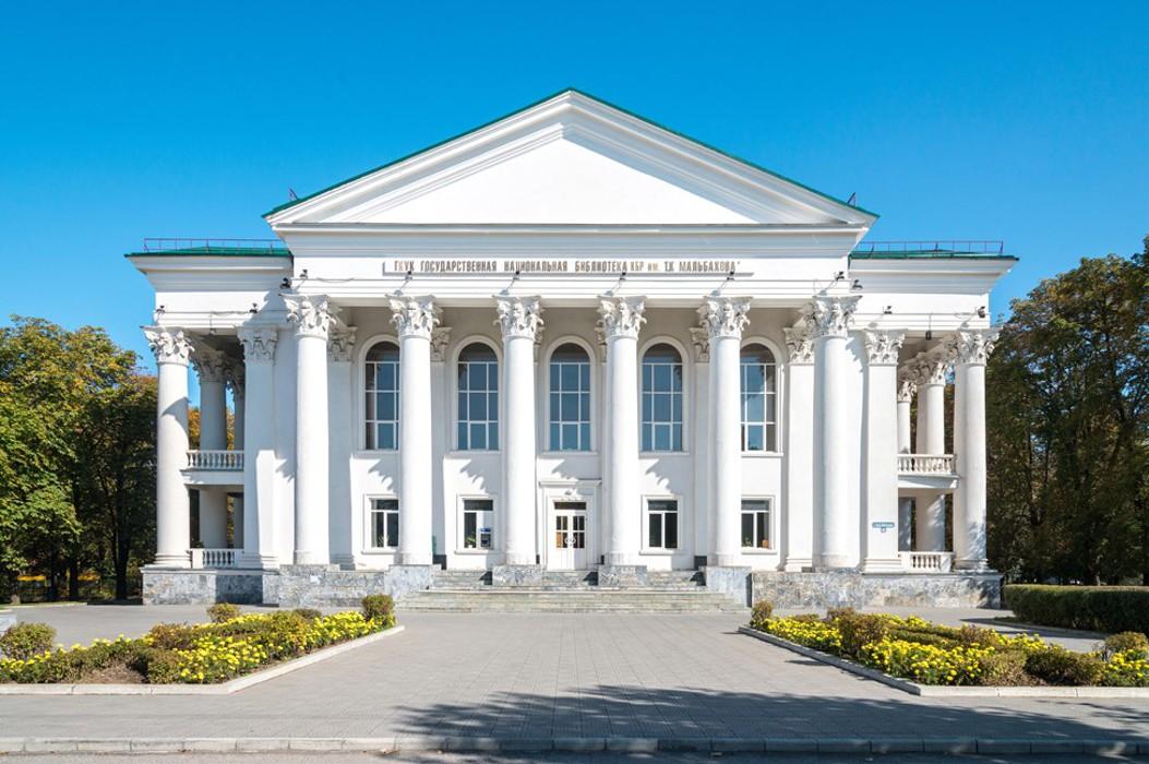 История структурных подразделений ГНБ: К 100-летию ГНБ КБР им. Т. К. Мальбахова