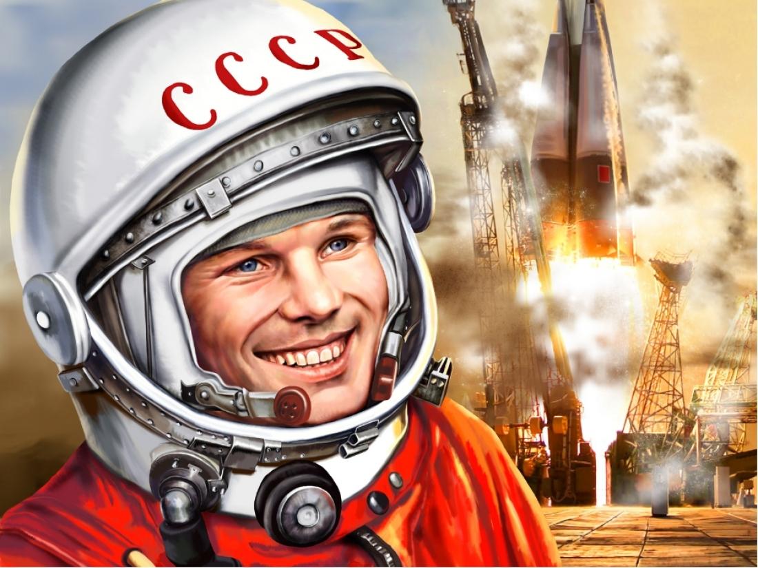 Акция «По следам космических достижений».