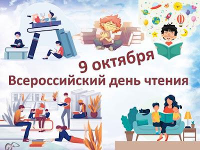 Я с книгой открываю мир
